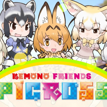 Title screen of Kimono Friends Picross
