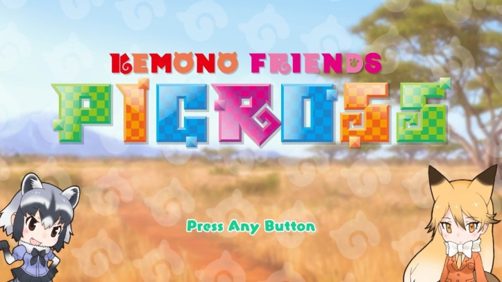Title screen of Kemono Friends Picross on Nintendo Switch